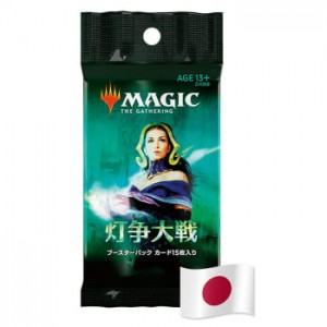 War of the Spark - Booster Japanese